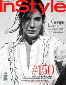 Sandra Bullock -                   InStyle Magazine (Russia) July (2018).