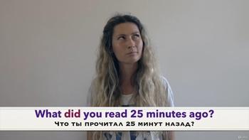 Разговорный Английский - Практичный курс по временам (2019) Видеокурс
