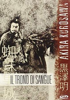 Il trono di sangue (1957) DVD9 Copia 11 ITA-JAP
