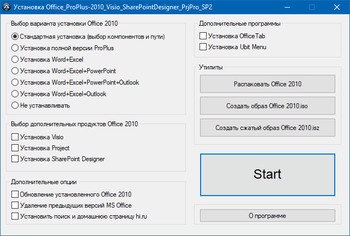 Microsoft Office 2010 Pro Plus SP2 14.0.7212.5000 VL RePack by SPecialiST v.18.9 (RUS/ENG)