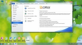 Windows 7 x86/x64 9in1 & Office2010 v.82.18 (2018) RUS