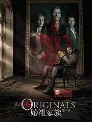初代吸血鬼 第一季 The Originals Season 1