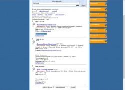http://thumbs2.imagebam.com/07/22/21/3853b6740842573.jpg