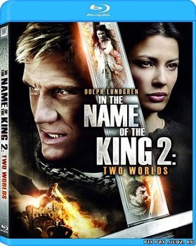 In The Name Of The King: Two Worlds (2014) iTA - STREAMiNG