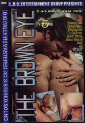 The Brown Eye 5 (1995)