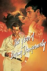 Год, опасный для жизни / The Year of Living Dangerously (Мэл Гибсон, Сигурни Уивер, 1982) 6d404a1219637524