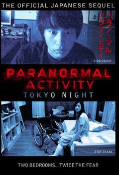 Paranormal Activity - Tokyo Night (2010) DVD9 Copia 1:1 ITA/JAP