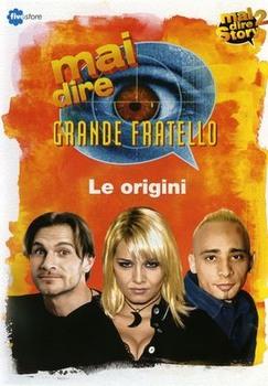 Mai dire story - Stagione 02 (2011) 4 X DVD5 + 6 X DVD9 ITA
