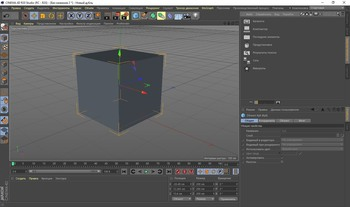 Maxon CINEMA 4D Studio R20.030 (MULTI/RUS/ENG)