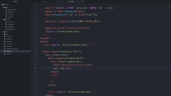 Курс по изучению PHP и MySQL до профи (2018) Видеокурс