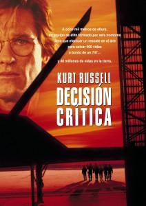 Приказано уничтожить / Executive Decision (Холли Берри, Курт Расселл, Стивен Сигал, 1996)  42229a738801203