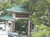 Hiking Tin Shui Wai - 頁 14 76d782909163004
