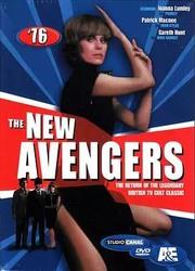 三个侦探 第一季 The New Avengers Season 1_海报