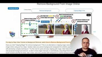 Как заработать онлайн, рисуя линии (2019) Видеокурс
