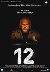 12怒汉:大审判 12