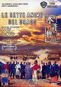 Le sette anime del drago (1972) DVD9 COPIA 1:1 ITA MAN
