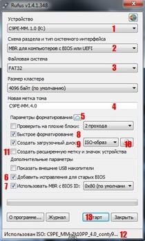 Acronis UltraPack 2k10 v.7.14 (2018) RUS/ENG