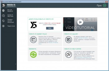 Incomedia WebSite X5 Professional 14.0.3.1 (MULTI/RUS/ENG)