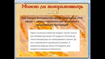 Ягдары – живые заготовки ягод на зиму (2018) Мастер-класс