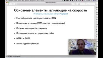 SEO Pro: Авторский курс Сергея Кокшарова (2018) Видеокурс