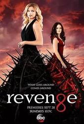 复仇 第四季 Revenge Season 4_海报