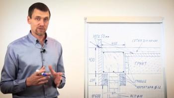 Как построить экодом за 90 дней (2017) Видеокурс
