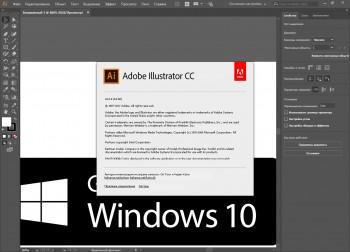 Adobe Illustrator CC 2018 22.0.0.244 x86/x64 RePack (MULTI/RUS/ENG)