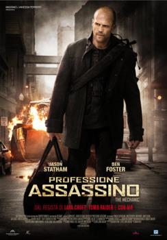 Professione assassino (2011) DVD9 Copia 1:1 ITA-ENG