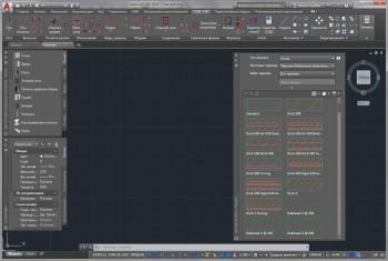 Autodesk AutoCAD MEP 2018.1.1 (.0.2) RUS/ENG