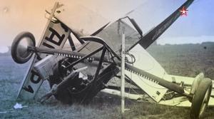 История вертолетов /2 фильма/ (2018) SATRip