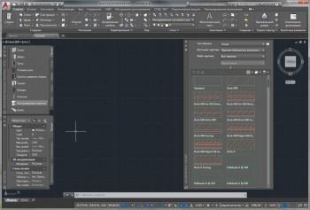 Autodesk AutoCAD Architecture 2018.1.1 (.0.3) RUS/ENG