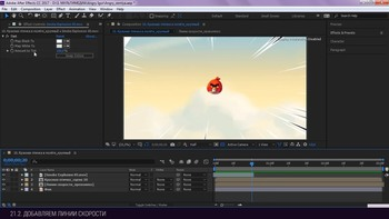 Мастер анимации в After Effects (2017) Видеокурс