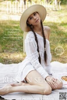 Leona Mia - Russians Seasons
