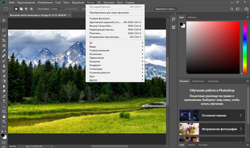 Adobe Photoshop CC 2019 20.0.0 + RePack (MULTi/RUS/ENG)