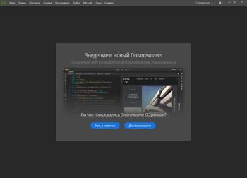 Adobe Dreamweaver CC 2018 18.1.0.10155 x86/x64 RePack (MULTI/RUS)