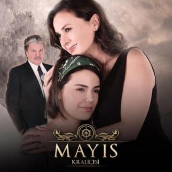 Burcu Güven, Aydın Sarman - Mayıs Kraliçesi (Orjinal Dizi Müzikleri) (2019) Full Albüm İndir