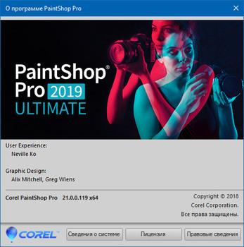 Corel PaintShop 2019 Pro 21.0.0.119 Ultimate (MULTI/RUS/ENG)