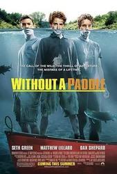 寻宝假期 Without a Paddle_海报