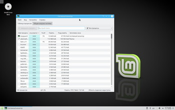 """Linux Mint Debian Edition (LMDE) 3 """"Cindy"""" KDE Edition by Lazarus (32-bit, 64-bit) RUS"""
