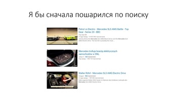 От 20 000 рублей на чужих видео в YouTube (2018) Видеокурс