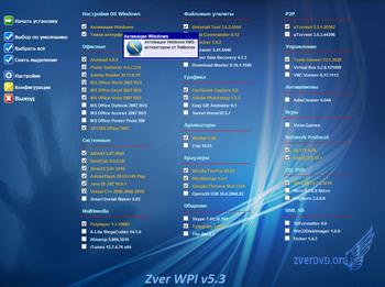 Zver WPI v.5.3 (2018) RUS
