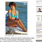 http://thumbs2.imagebam.com/32/42/4e/fa0d9c697652163.jpg