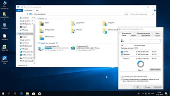 Windows 10 Pro x64 1809.17763.346 by Nicky (2019) MULTi13/ENG/RUS
