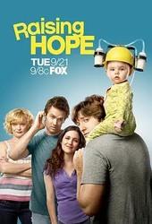 家有喜旺 第一季 Raising Hope Season 1