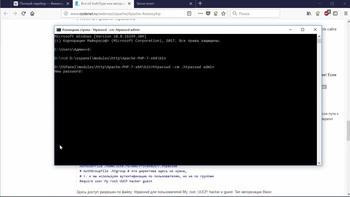 Безопасность и защита сайта от угроз и взлома (2018) Видеокурс