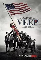 副总统 第六季 Veep Season 6_海报