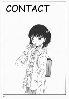[Sarada Masaki] Contact - Parts 1 and 2 [English Translated by Tonigobe]