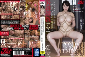 Mishima Natsuko - Dear, I Want You To See The Real Me... While Her Husband Was Away, This Colossal Tits Wife Was Having S&M Breaking In Raw Creampie Sex (Fitch)