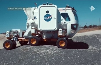 Битва за Луну: Начало (2018) SATRip