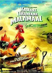 胆小鬼传奇 Kamaal Dhamaal Malamaal